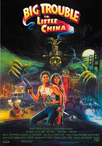 Big Trouble in Little China - Teaser Poster