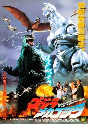 Filme: Godzilla vs Mechagodzilla (1993). Direção: Takao Okawara. Elenco: Masahiro Takashima, Ryoko Sano e Megumi Odaka