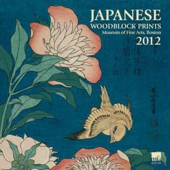 Japanese Woodblock Prints Exposição do Museum of Fine Arts de Boston.