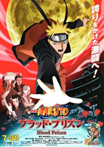 Naruto Shippuden - Blood Prison