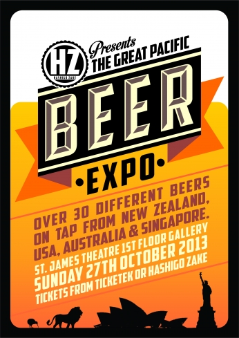 The Great Pacific Beer Expo 2